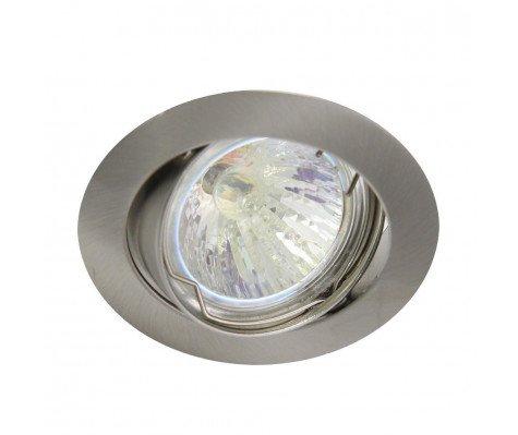 Foco Halógeno Inclinable- aluminio pulido